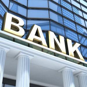 Банки Ботлиха