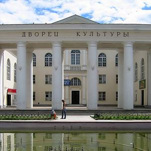 Дворцы и дома культуры Ботлиха