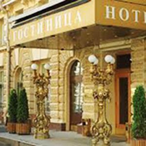 Гостиницы Ботлиха