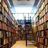 Библиотеки в Ботлихе