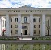 Дворцы и дома культуры в Ботлихе