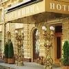 Гостиницы в Ботлихе
